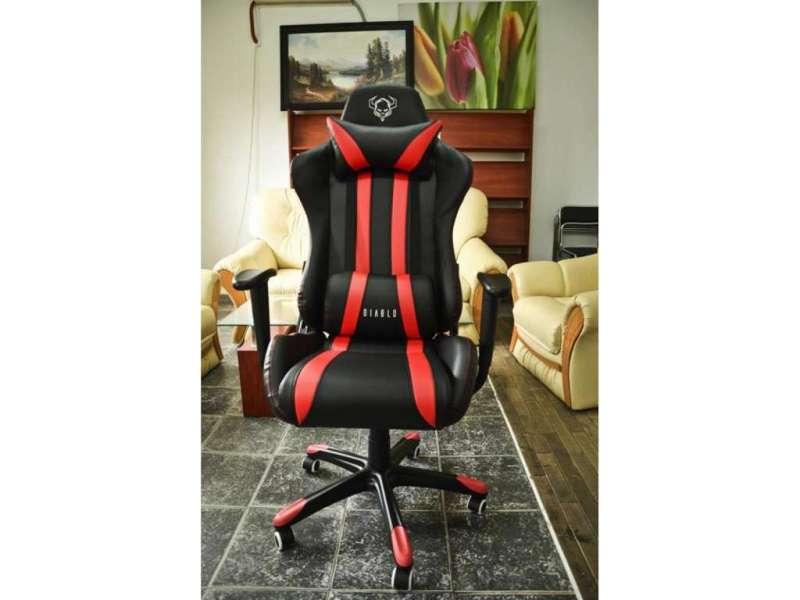 Fotel gamingowy dla graczy Diablo X-One czerowny